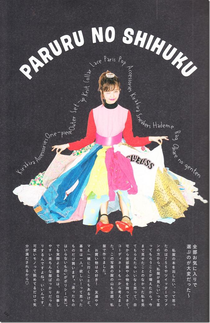 PARU~♥ Fashion Issue (24)