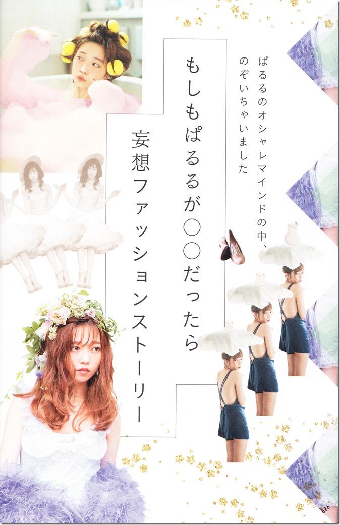 PARU~♥ Fashion Issue (25)
