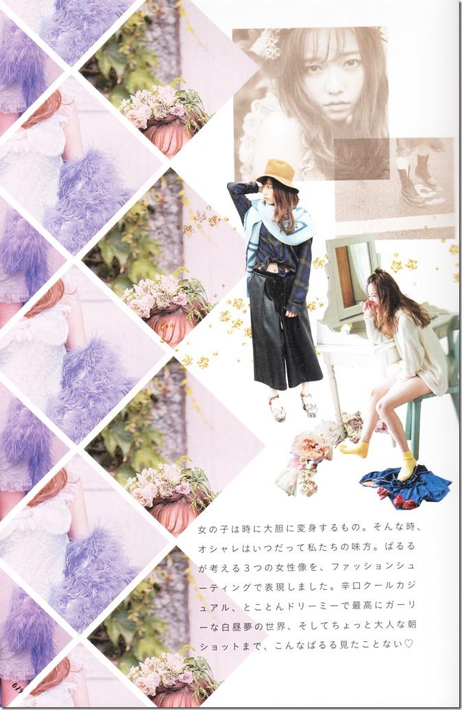 PARU~♥ Fashion Issue (26)