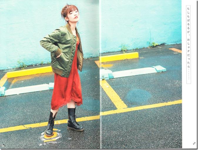PARU~♥ Fashion Issue (27)