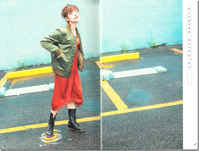 PARU~♥ Fashion Issue (27)