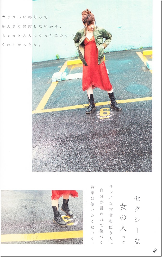 PARU~♥ Fashion Issue (28)