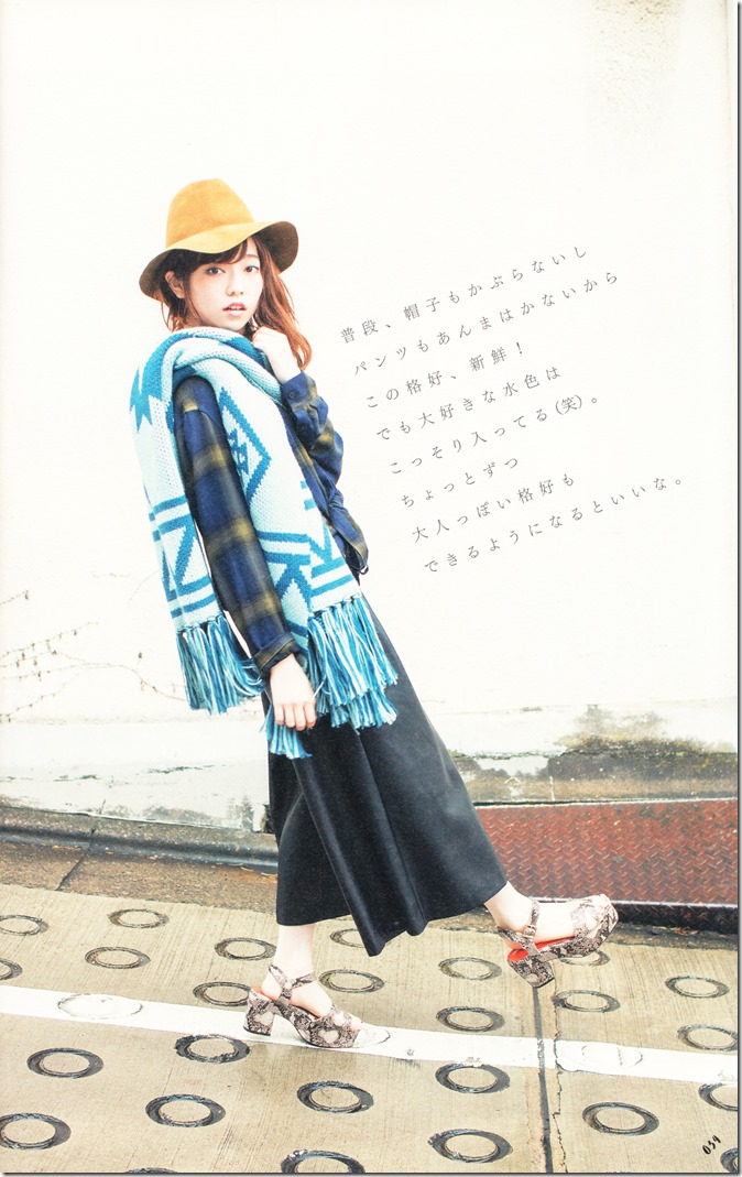 PARU~♥ Fashion Issue (30)