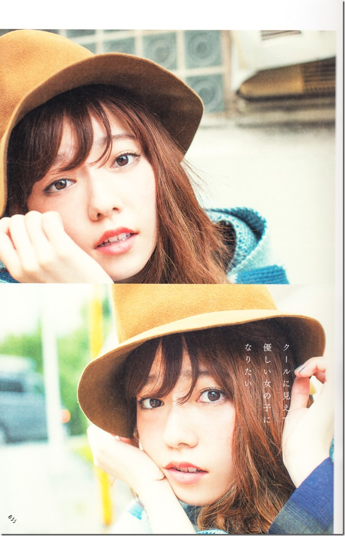 PARU~♥ Fashion Issue (31)