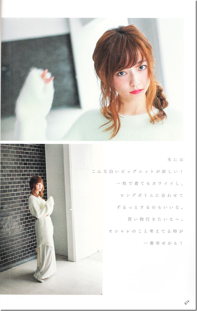 PARU~♥ Fashion Issue (32)