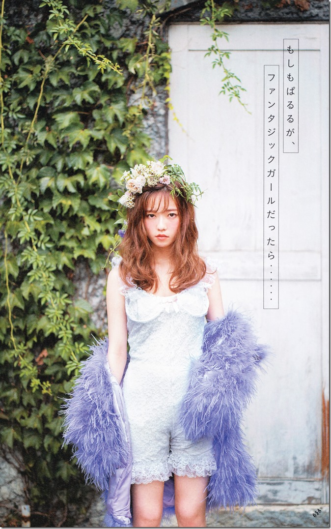 PARU~♥ Fashion Issue (34)