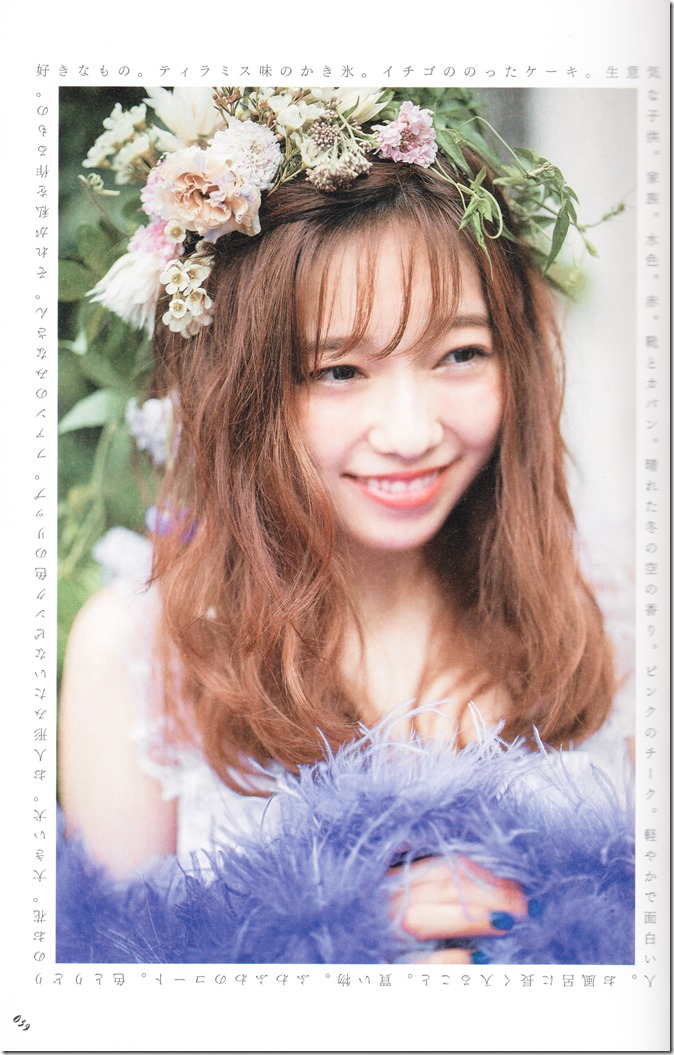 PARU~♥ Fashion Issue (35)