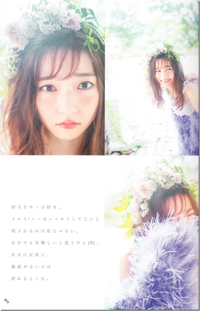 PARU~♥ Fashion Issue (37)