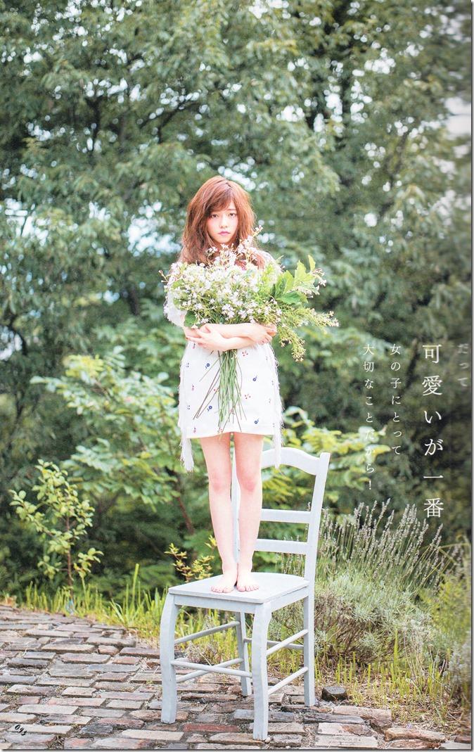 PARU~♥ Fashion Issue (39)