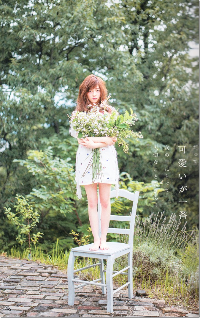 PARU~♥ Fashion Issue (39)
