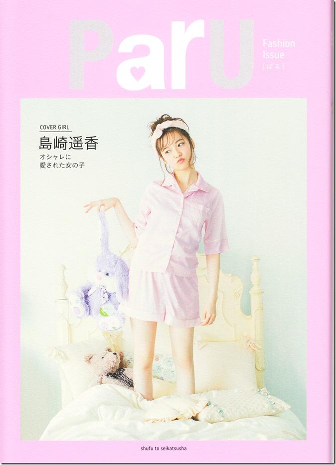 PARU~♥ Fashion Issue (3)