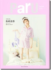 PARU~♥ Fashion Issue (3)