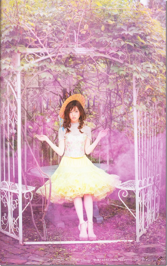 PARU~♥ Fashion Issue (40)