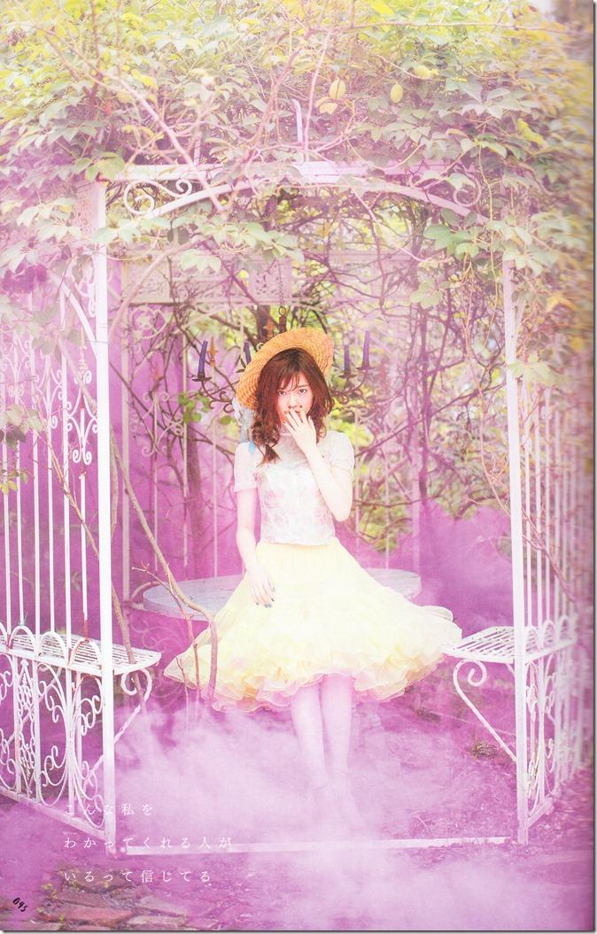 PARU~♥ Fashion Issue (41)