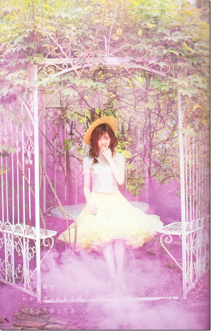 PARU~♥ Fashion Issue (41)