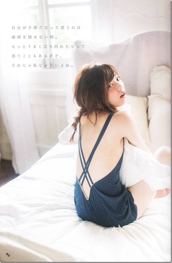 PARU~♥ Fashion Issue (43)