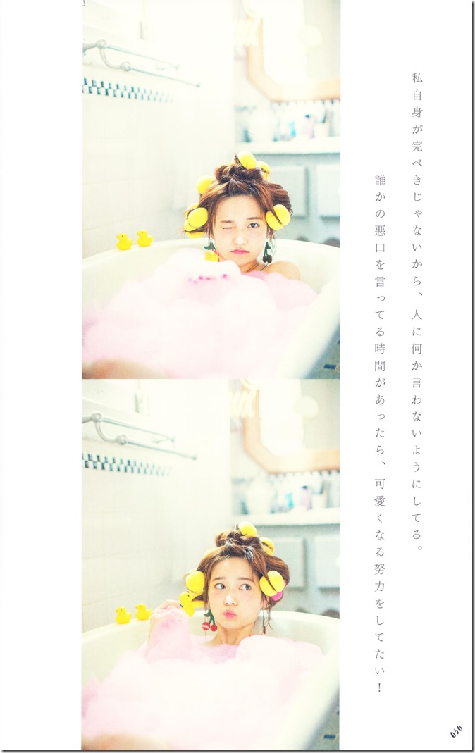 PARU~♥ Fashion Issue (46)