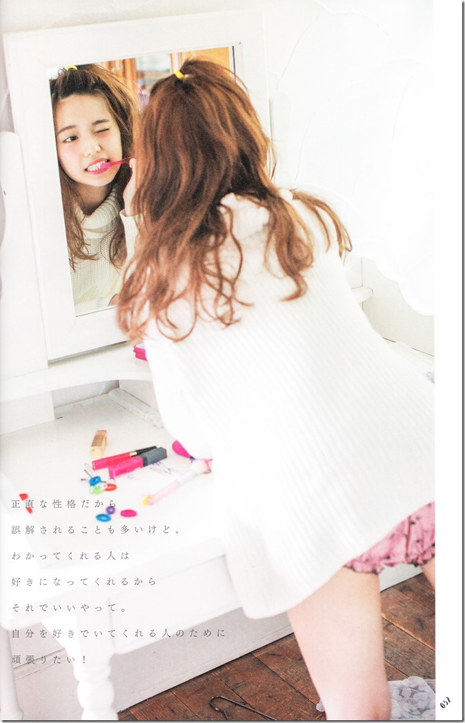 PARU~♥ Fashion Issue (48)