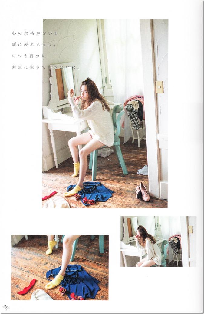 PARU~♥ Fashion Issue (49)
