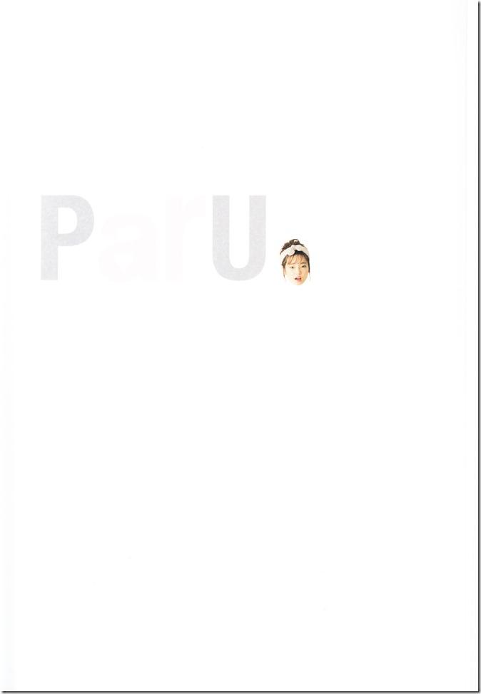 PARU~♥ Fashion Issue (4)