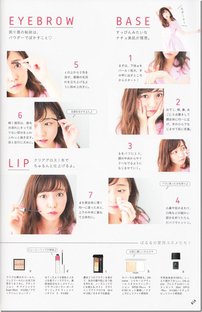PARU~♥ Fashion Issue (54)