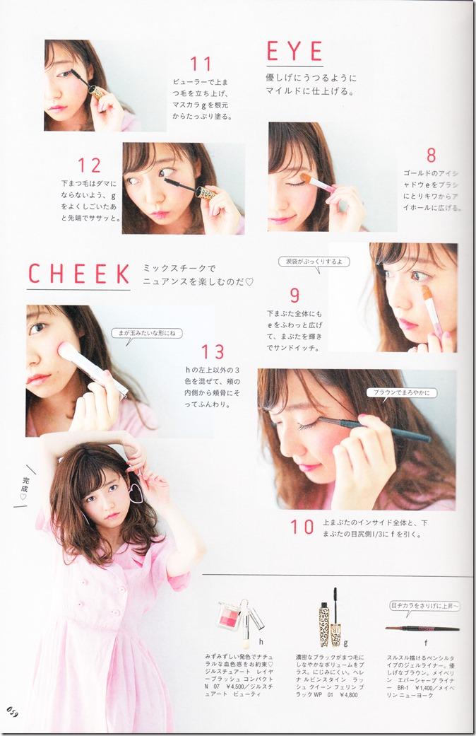 PARU~♥ Fashion Issue (55)