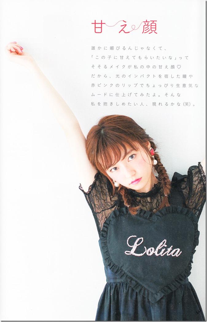 PARU~♥ Fashion Issue (58)