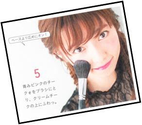 PARU~♥ Fashion Issue (59)