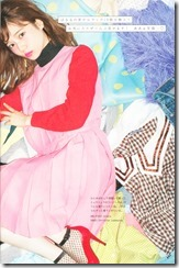 PARU~♥ Fashion Issue (5)