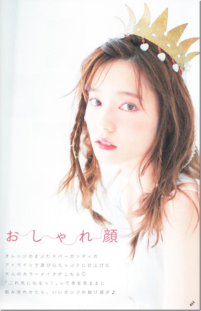 PARU~♥ Fashion Issue (60)