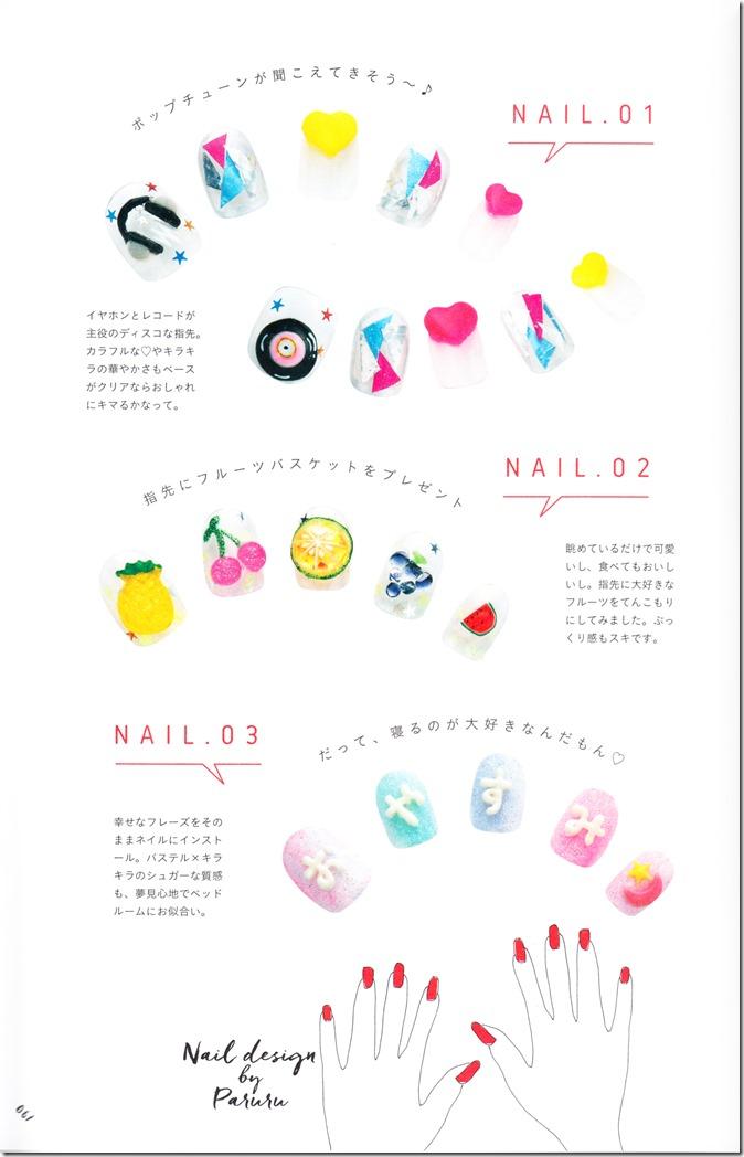 PARU~♥ Fashion Issue (63)