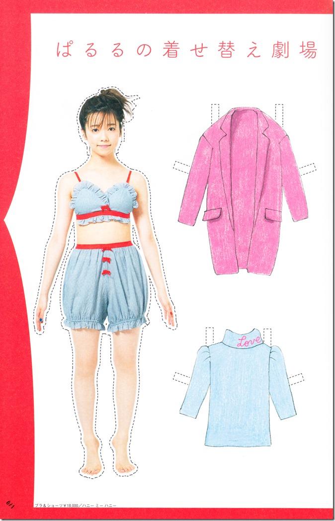 PARU~♥ Fashion Issue (67)