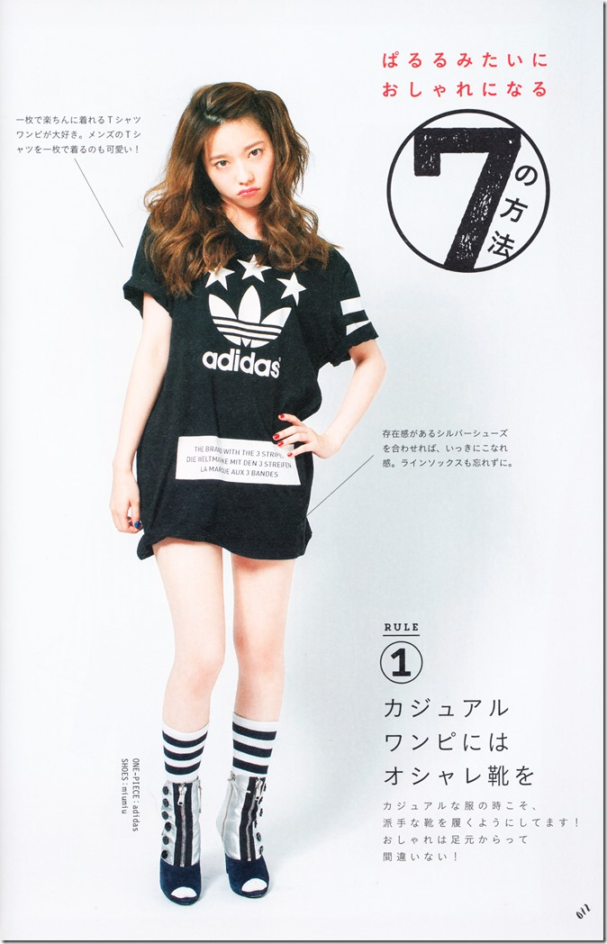 PARU~♥ Fashion Issue (68)