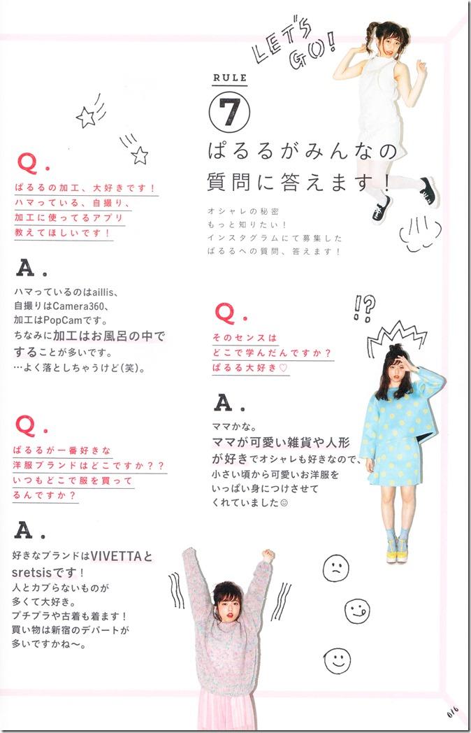 PARU~♥ Fashion Issue (72)