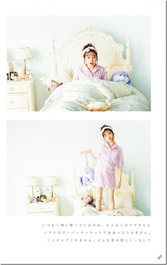 PARU~♥ Fashion Issue (78)