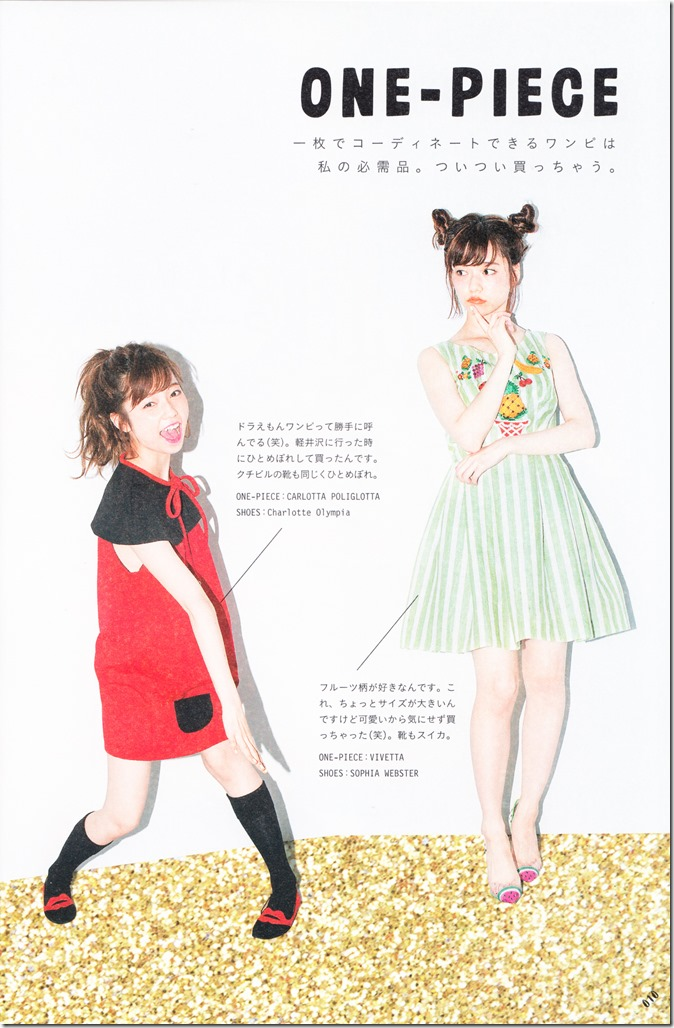 PARU~♥ Fashion Issue (7)