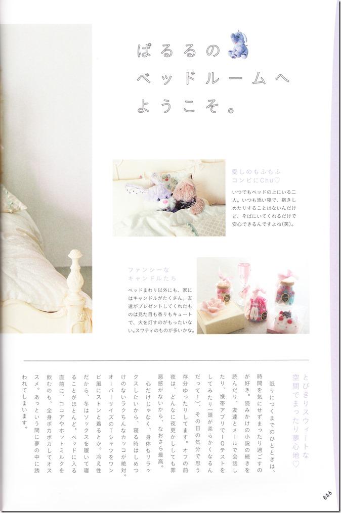 PARU~♥ Fashion Issue (84)