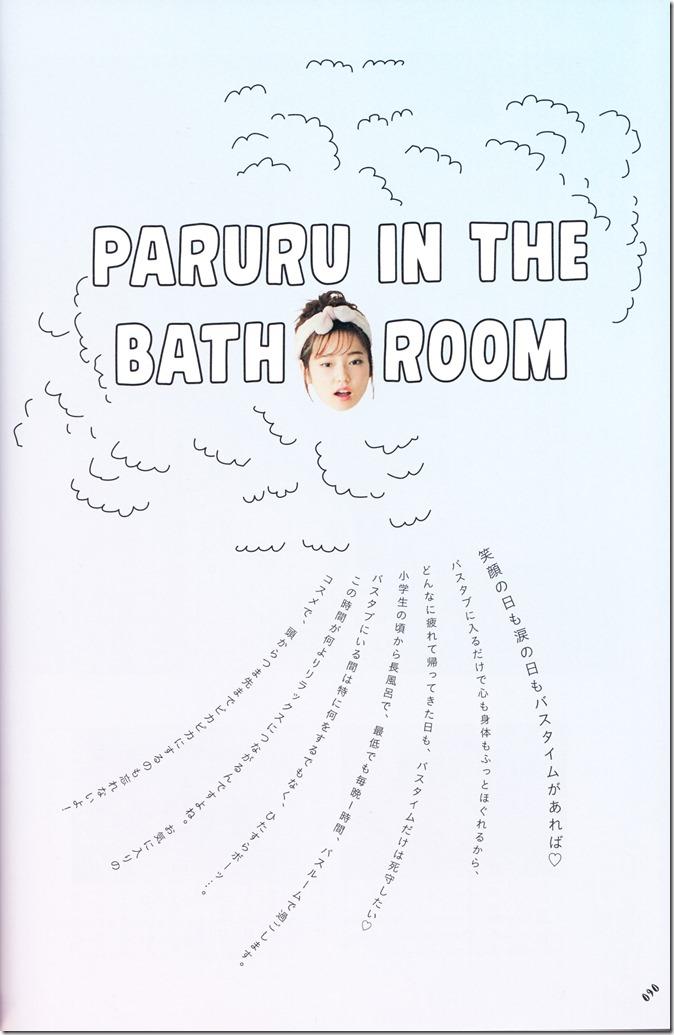 PARU~♥ Fashion Issue (86)