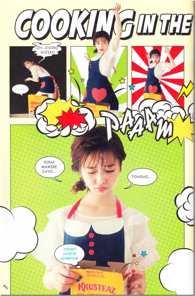 PARU~♥ Fashion Issue (89)
