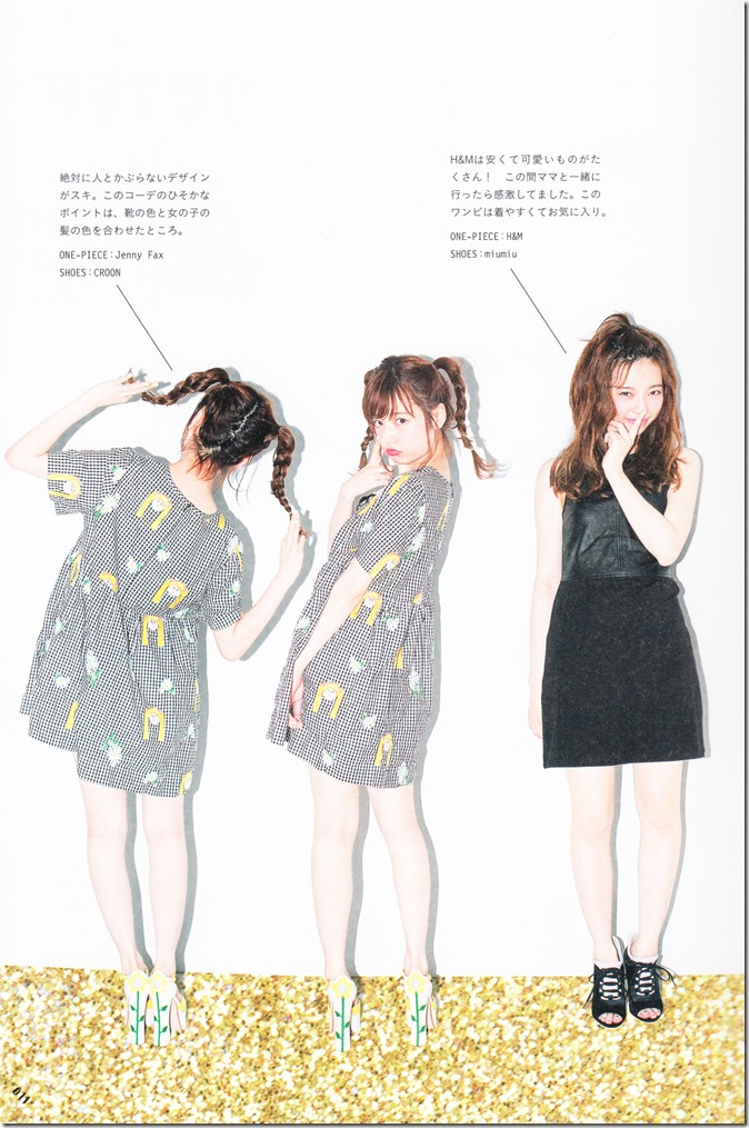 PARU~♥ Fashion Issue (8)