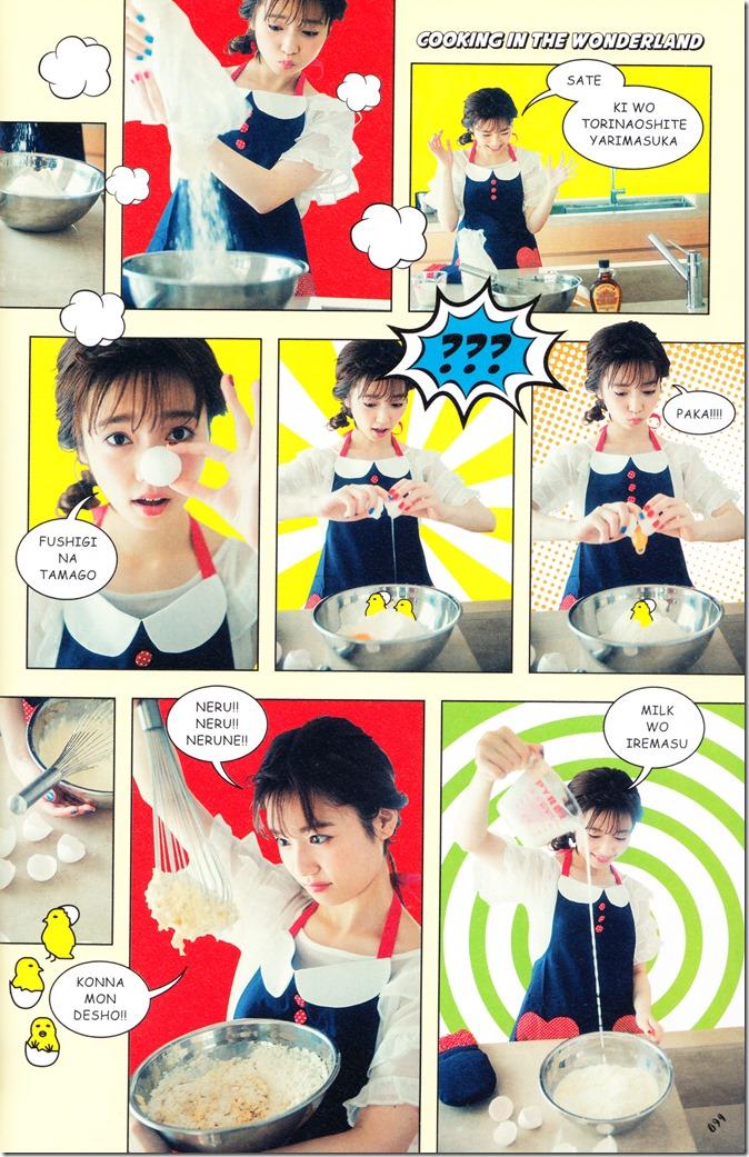 PARU~♥ Fashion Issue (90)