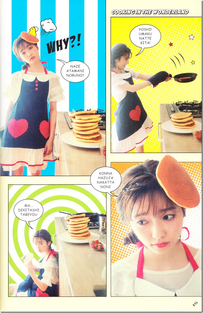 PARU~♥ Fashion Issue (92)