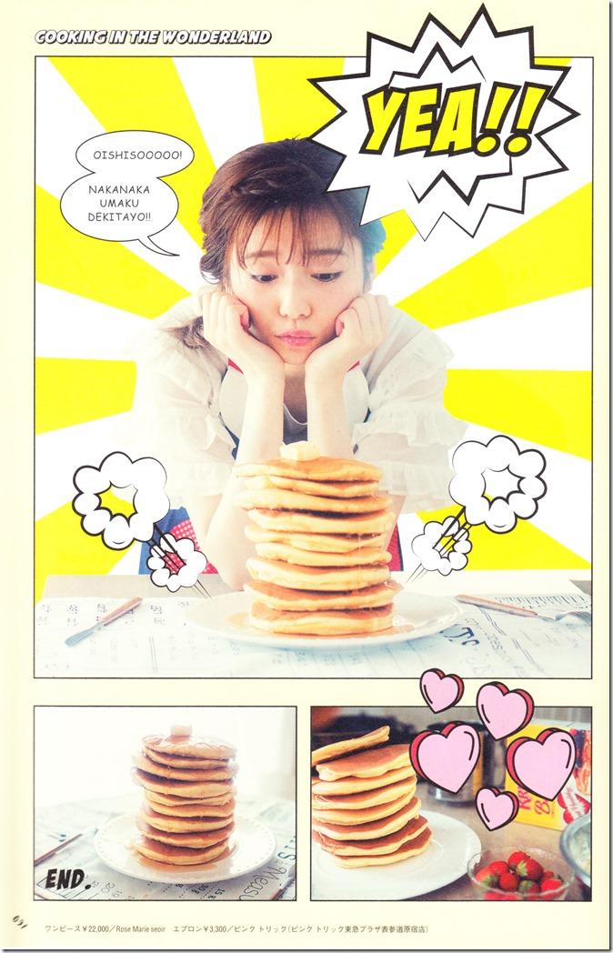 PARU~♥ Fashion Issue (93)