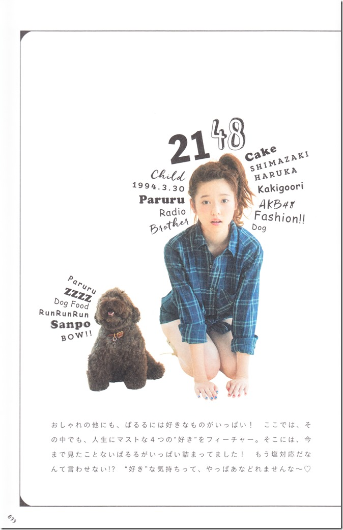 PARU~♥ Fashion Issue (95)