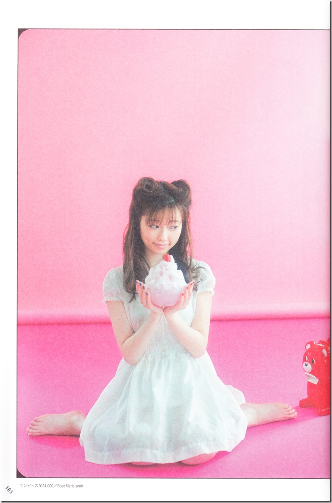 PARU~♥ Fashion Issue (99)