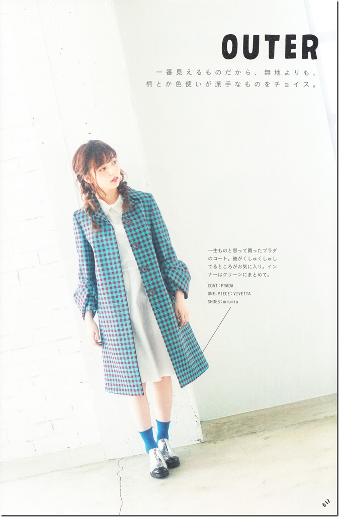 PARU~♥ Fashion Issue (9)