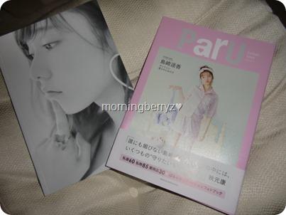 PARU Fashion Issue