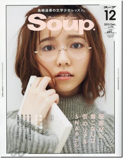 SOUP Feat. Paruru