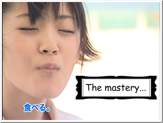 Airiin golf, the mastery