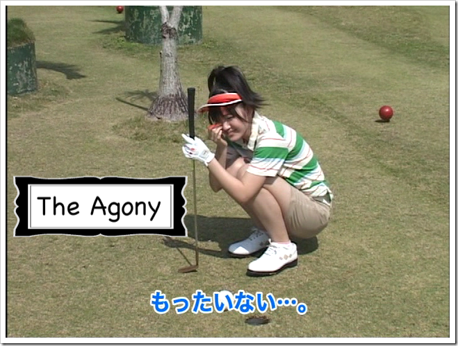 Airiin golf
